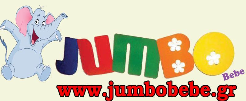 7eff4030989 GR - Αγορές - Είδη Ένδυσης και Υπόδυσης - JUMBO BEBE - ΠΑΙΔΙΚΑ ΥΠΟΔΗΜΑΤΑ  ΑΓΡΙΝΙΟ
